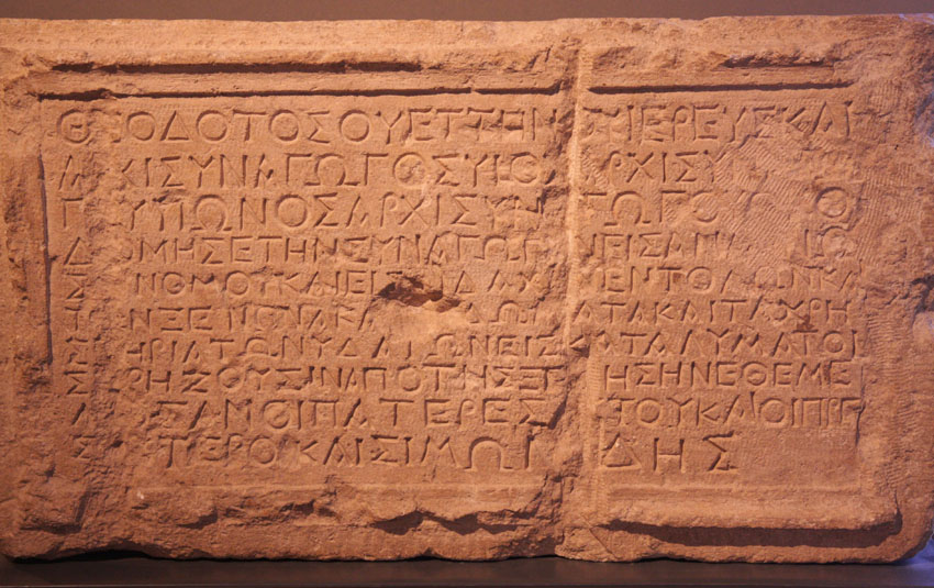The Theodotos synagogue inscription from Jerusalem