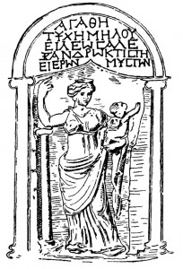 Architectural features: Tyche and Ploutos depicted on a column of the Hall.Bosanquet 1898, 60 (figure 1). Public domain.