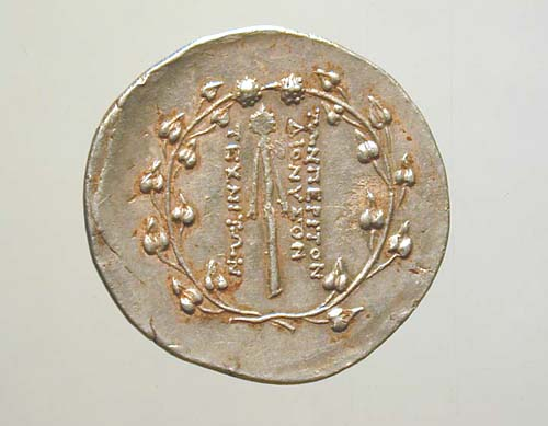 Reverse of the coin of the Dionysiac performers (courtesy of Catherine C. Lorber and Oliver D. Hoover; photo be Rob Freeman). Every effort has been made to obtain permission from copyright holders to reproduce this material.