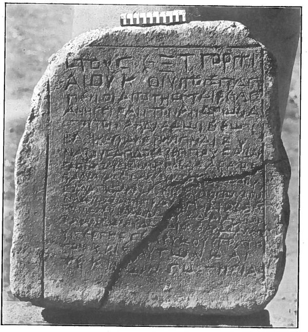 Photo of dedication inscription from the Sanctuary of Aphlad. Hopkins 1934 (no. 418), plate 26.