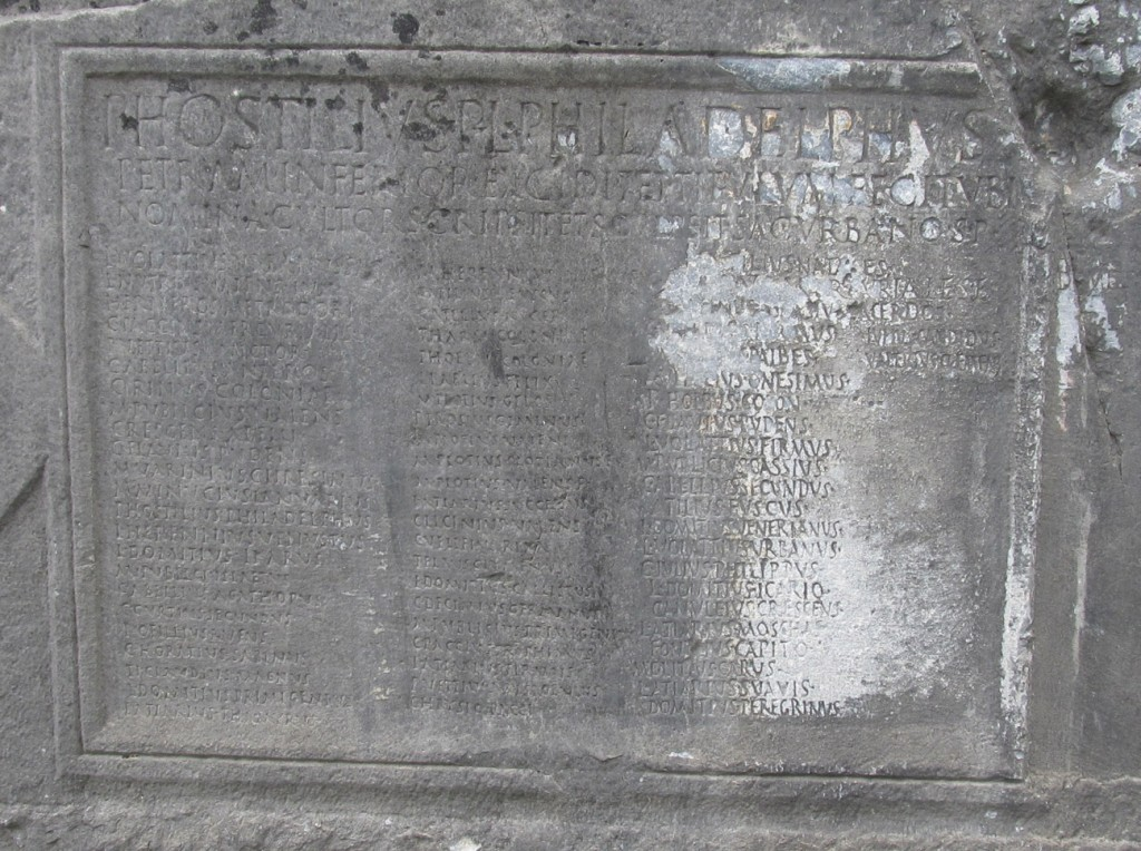 Section I of the Silvanus inscription. Copyright Harland 2017.