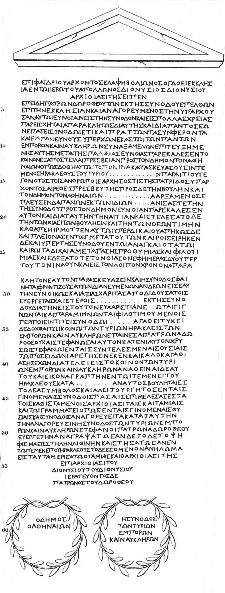 Facsimile of IDelos 1519 from Clarac, Musée de sculpture antique et moderne (Paris: Imprimerie Royale, 1841), vol. 2.2, plates 41-42. Public domain.