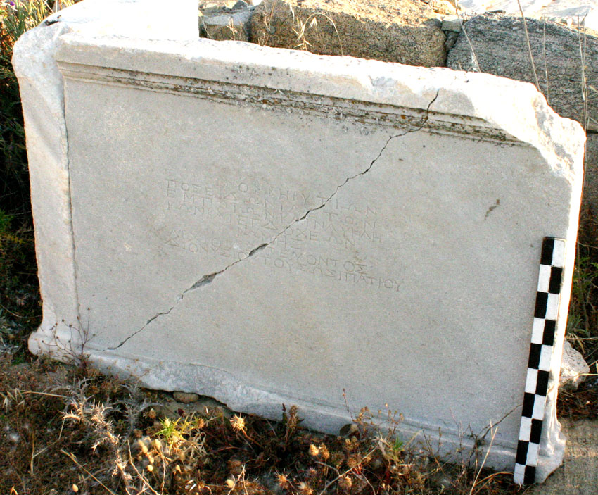 Altar for Roman from the Berytians' meeting-place (IDelos 1779)