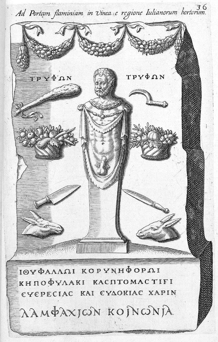 IMT 19: Drawing by Boissard 1602. Public domain. Also reproduced in Gruterus and Graevius 1707, figure corresponding to p. XCV.