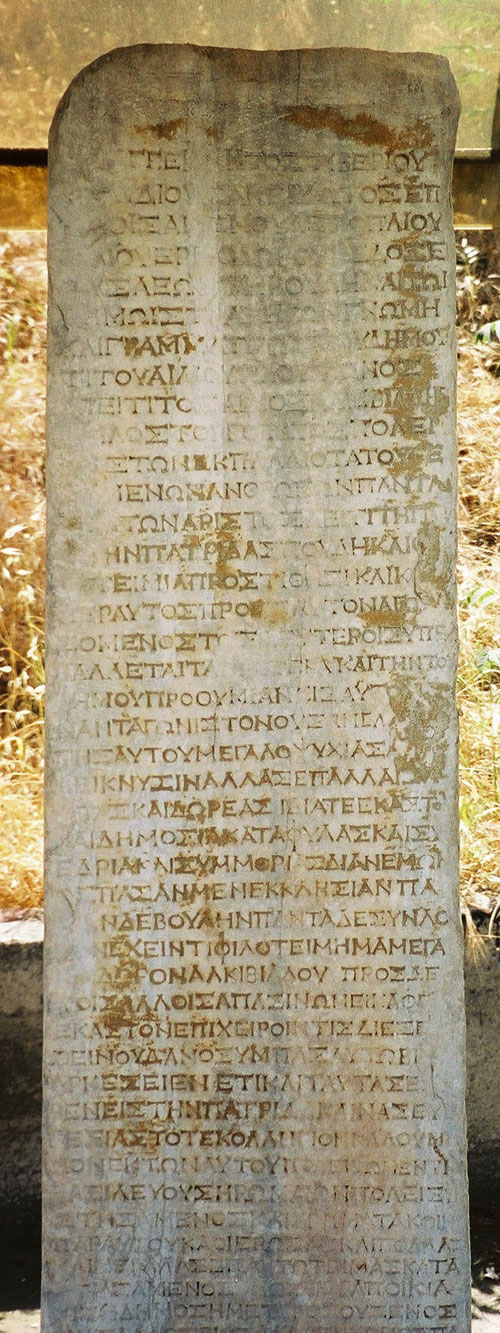 Honours for Aelius Alcibiades by Nysa, now in the Izmir Museum.  AGRW 184 (= IEph 22) is on the other side of this monument (photo by Harland).