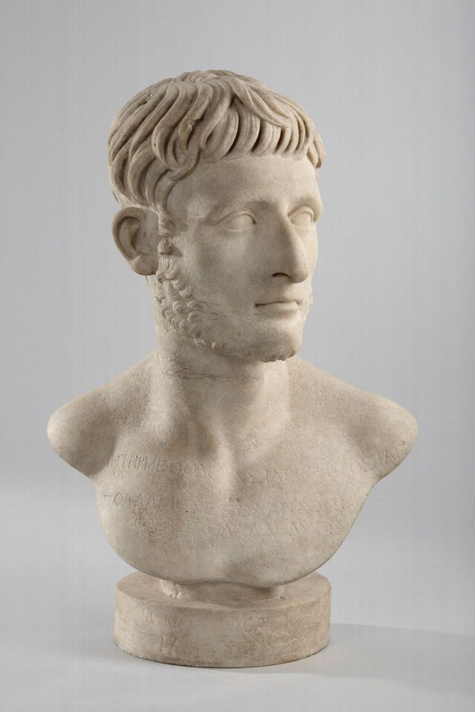 Asiaticus (full bust). Photo from la Bibliothèque nationale de France (http://medaillesetantiques.bnf.fr/ws/catalogue/app/collection/record/ark:/12148/c33gbhcdm)